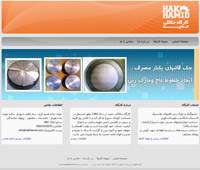 Webpage template  made for www.hakhamid.com